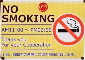 2019年9月1日より店内全面禁煙となります。|安城市のおすすめカフェ|朝から夜までモーニングもランチも出来る店